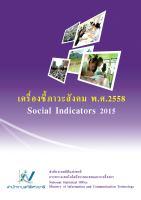 Social Indicators 2015