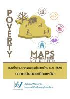 แผนที่ความยากจนของประเทศไทย พ.ศ. 2560 ภาคตะวันออกเฉียงเหนือ<br>(The 2017 Thailand Poverty Maps Northeast Region)